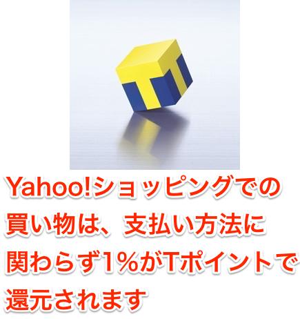 T_point_yj