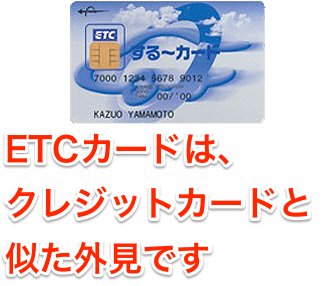 etc_card