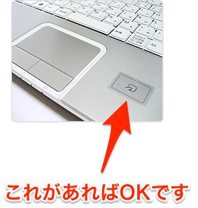 FeliCa内蔵PC