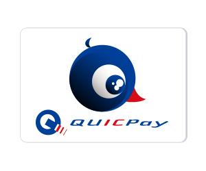 QUICPayを使うならリクルートカード(JCB)