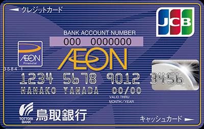 card-017