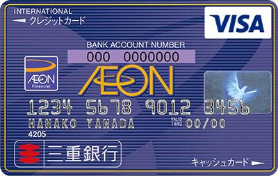 card-121