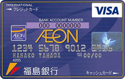 card-130