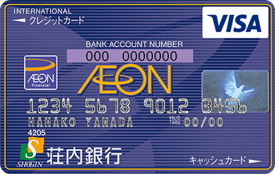 card-132