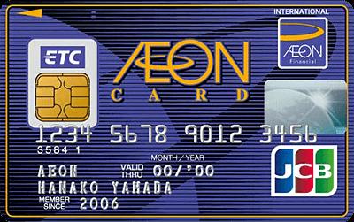 card-134