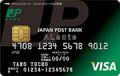 jp_bankcard_alente