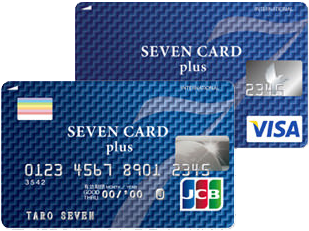 sevencard_plus