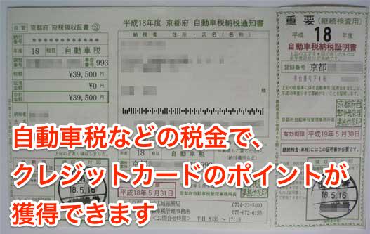 tax-sheet