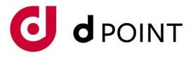 dポイントロゴ