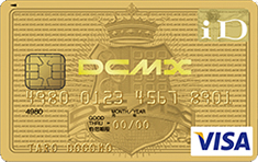 dcmxgoldcard