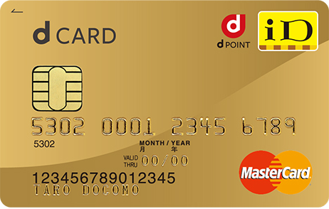 dcard_gold