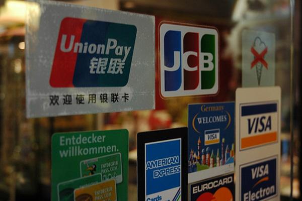 中国銀聯(Union Pay)カード最高還元率1.2%のリクルートカード
